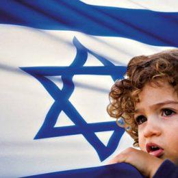 Воспитание в Израиле