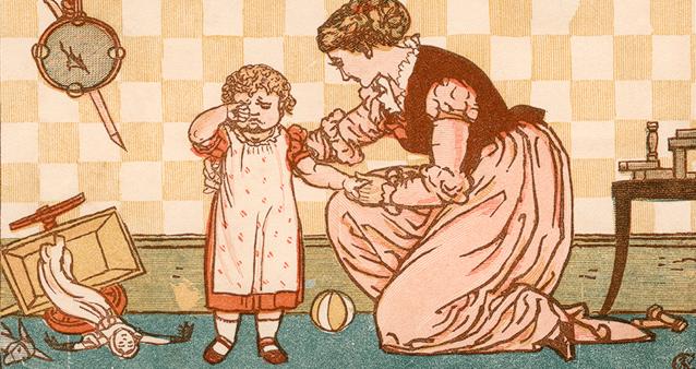 Философия родительских запретов