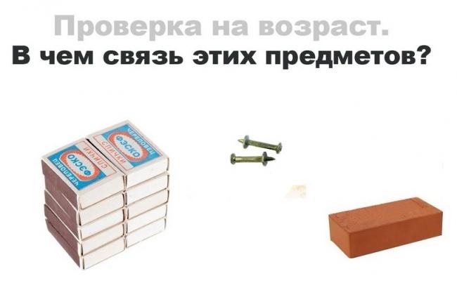 3772055-R3L8T8D-650-860107_original[1]