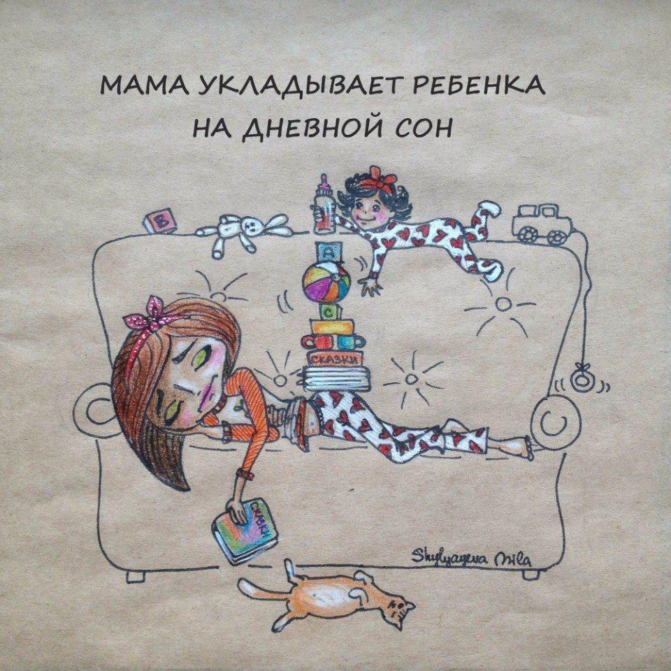 mama-komiks