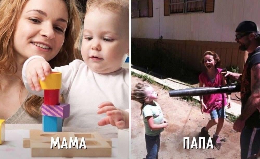 Екатерина Щербакова Мама Не Читай