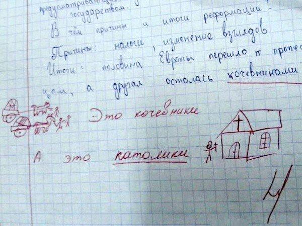 1432130328_shkolnye-marazmy-10