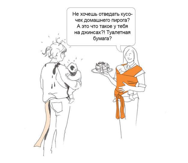 Drugie-mamy-postoyanno-budut-pytatsya-sbit-vas-s-tolku-625x542