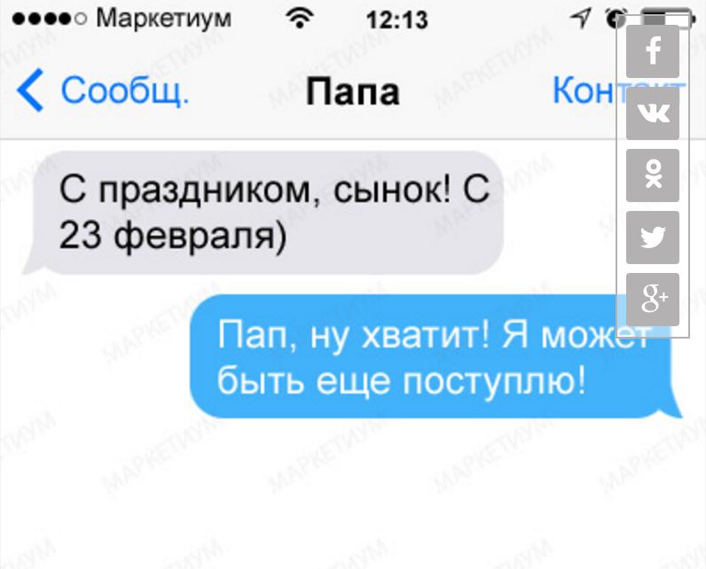 Что такое статус в вконтакте видео