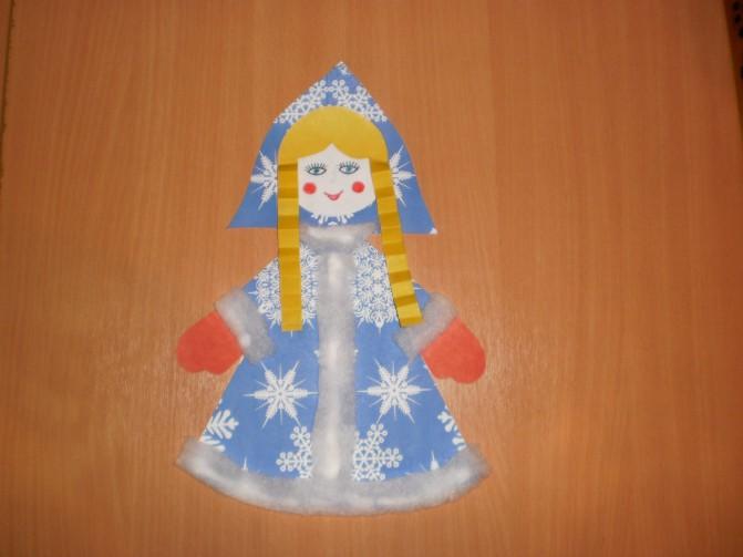 Снегурочка для новогодней открытки!