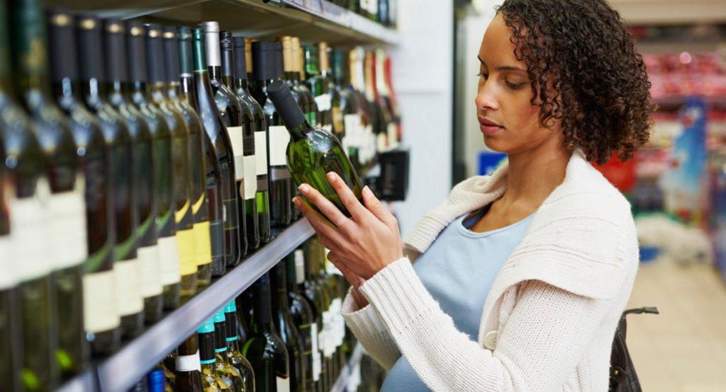 Алкоголь во время беременности!