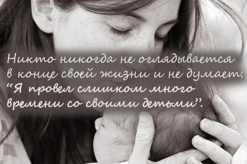 15 вдохновляющих фраз о материнской любви