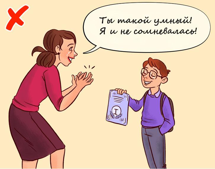 10 фраз, которые лучше не говорить своим детям
